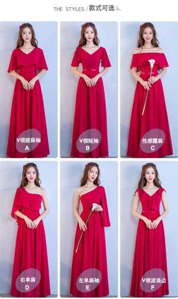 Gaun Bridesmait bride m 030<br> 3 bride_m_030_red_gown